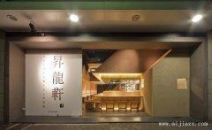 质朴实木的餐馆装修效果图