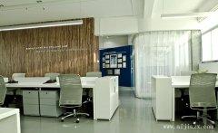 最新对比色调潮流时尚办公室装修效果