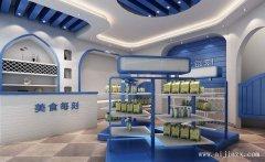 纯净舒适的蓝白色食品专卖店铺装修效