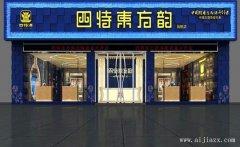简单质朴的古雅大方展厅装修效果图