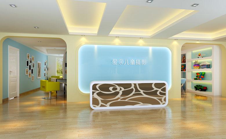 儿童摄影gong作室zhuangxiu设计效果图
