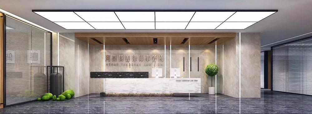 郑州金水区杨善律师事务所设计装修案例
