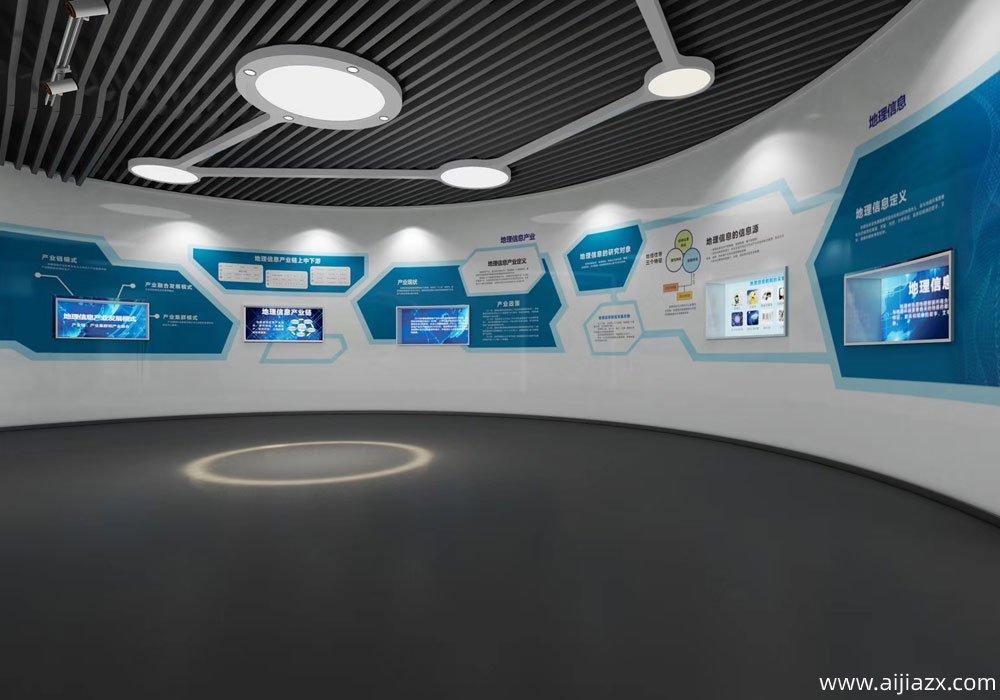 焦作地理信息展厅装修设计效果图