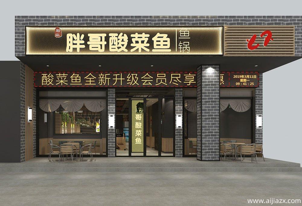 郑州胖哥酸菜鱼餐饮店铺装修